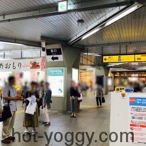 ホットヨガスタジオ カルド浦和店 口コミ 感想 レビュー ブログ
