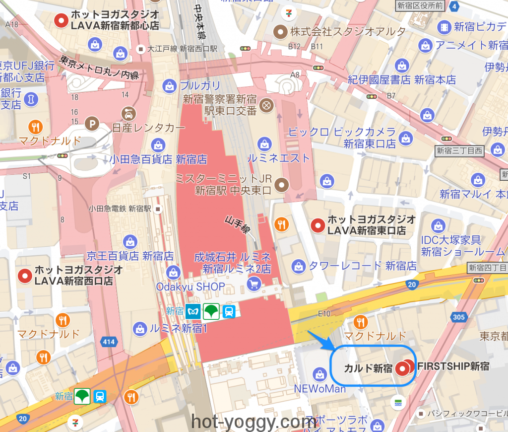 ホットヨガ 新宿 おすすめ