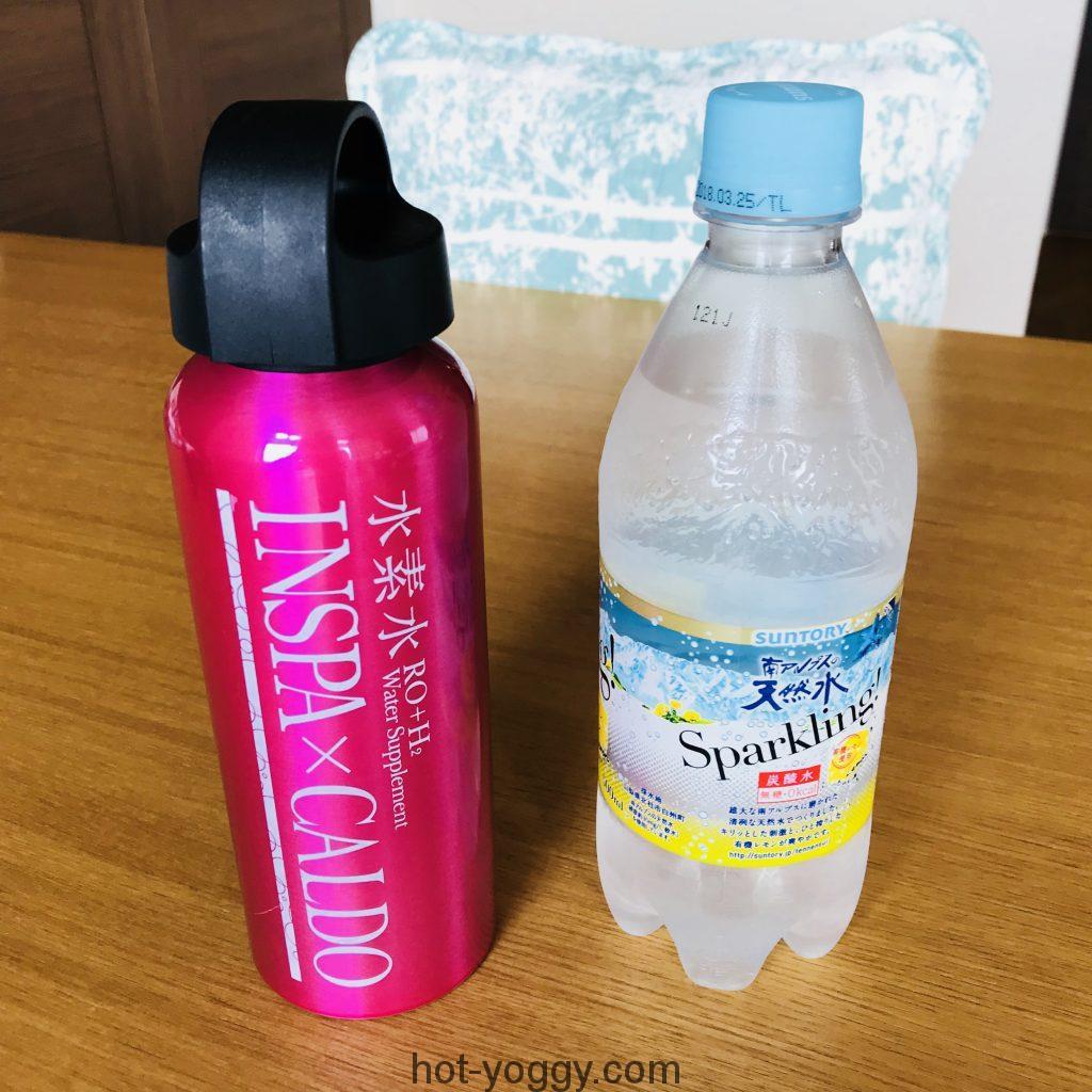 カルド 水素水サーバー ボトル
