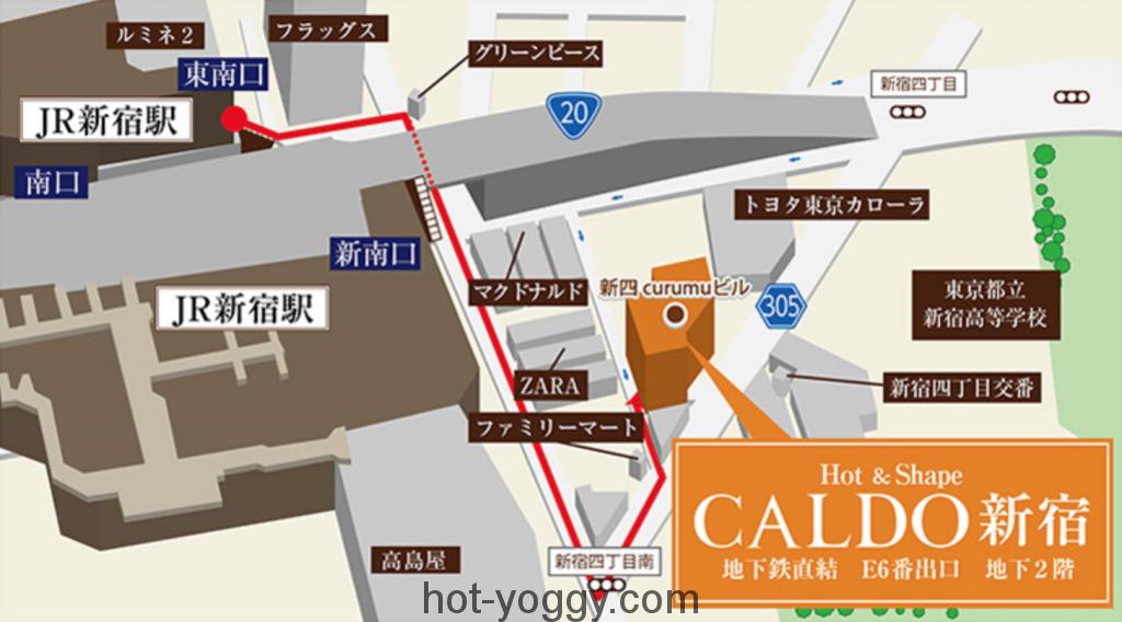 カルド新宿店 口コミ 体験レッスン レビュー 評判