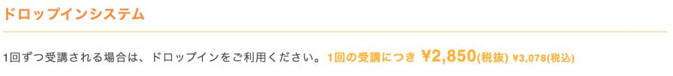 ホットヨガ loIve(ロイブ) 埼玉 ふじみ野